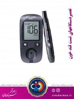 تعمیر دستگاه اندازه گیری قند خون